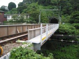 FRP Handrail & FRP Stair ราวกันตกเเละบันไดไฟเบอร์กลาส