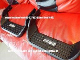 บันไดข้างเกือกม้าสำหรับ Dmax All New 2012-18