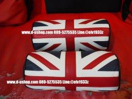 หมอนรองคอหนังลายธงชาติอังกฤษแดงน้ำเงินออริจินัล