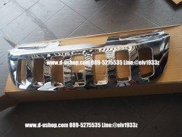 กระจังหน้าโครเมียมตรงรุ่น Isuzu D-Max All New 2011 ทรงHammer