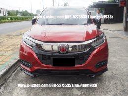 Honda HR-V สีแดง แต่งหล่อกับดียูช้อป
