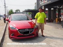 Mazda2 Skyactiv สีแดงแต่งสวยกับดียูช้อป