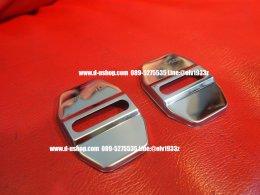 ฐานครอบตัวล็อคประตูเปิด-ปิดอลูมิเนียม สำหรับ BMW