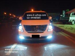 บริการติดตั้งไฟซีนอน สำหรับ Hyundai H1