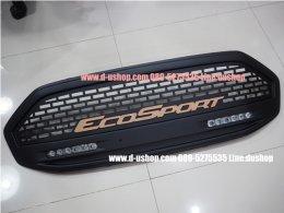 กระจังหน้า Ford Ecosport มีไฟ LED โลโก้แดง