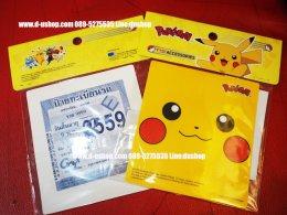 ป้ายพรบแบบสุญญากาศ Pokemon หน้ายิ้ม Ver.2 สำหรับรถทุกรุ่น