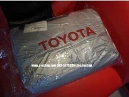 ผ้าคลุมรถซิลเวอร์โค๊ด Toyota Alphard All New 2015