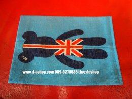 ที่ใส่ทิชชู่ลายหมีธงชาติอังกฤษ