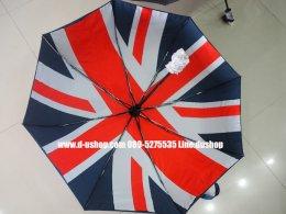 ร่มอเนกประสงค์ลายมินิธงชาติอังกฤษออริจินัลแดงน้ำเงิน สินค้าพรีเมี่ยม