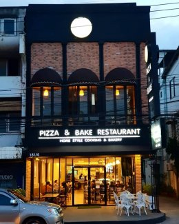 PIZZA AND BAKE Khon kean