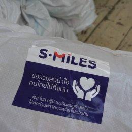 ผู้บริหารและทีมงานบริษัทในเครือ S.Miles ร่วมส่งน่้ำใจ คนไทยไม่ทิ้งกัน