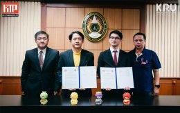 บริษัท K.T.P.(Thailand) ร่วมลงนาม MOU กับ ราชภัฏกาญจนบุรี
