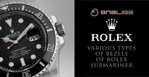 Bezels ประเภทต่างๆ ของ Rolex Submariner