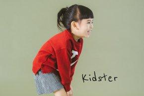 Kidster: Nanfah