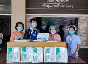 มอบชุดPPE ให้เจ้าหน้าที่พยาบาลของโรงพยาบาลเบตง อ.เบตง จ.ยะลา
