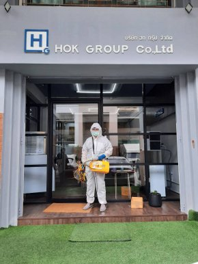 บริษัท ฮกกรุ๊ป ได้ฉีดยาฆ่าเชื้อ สินค้า ทั้งหมด รวมทั้ง อุปกรณ์ เครื่องมือ เครื่องใช้  เพื่อให้ ลูกค้าได้มั่นใจ
