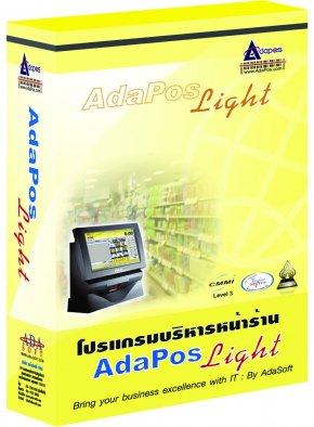 โปรแกรมบริหารหน้าร้าน Ada Light