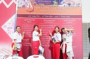 นิทรรศการตลาดนัดหลักสูตรอุดมศึกษา ครั้งที่ 23