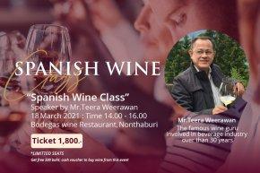 Spanish Wine Class อบรมไวน์สเปน เบื้องต้น