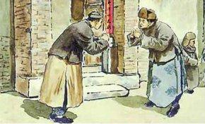 มารยาทในสังคมจีน (礼貌)