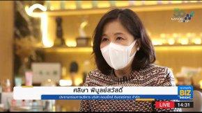 'กัญชง-กัญชา' โอกาสใหม่ฟื้นฟูเศรษฐกิจไทย