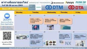 Webinar DTM-DTA On 20-30 October 2020