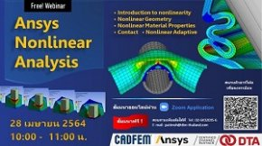 Webinar : Ansys Nonlinear Analysis