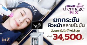 Thermage FLX Face Reju_inzclinic
