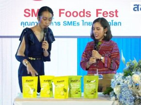 Tomajo at สสว. Connext : SMEs Foods Fest คุณภาพอาหาร SME ไทยสู่ตลาดโลก