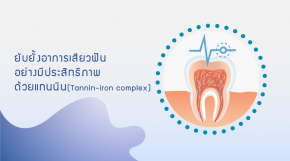 Dental/ Teeth hypersensitivity and Tannic acid–iron(III) [TA/Fe3+]