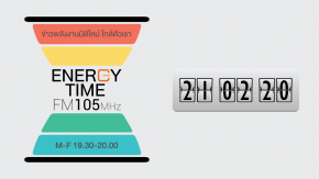 ENERGY TIME - FM 105 - 21.02.2020