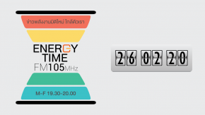 ENERGY TIME - FM 105 - 26.02.2020