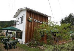 Café Amazon in JAPAN การเดินทางของกาแฟไทยในแดนซากุระ
