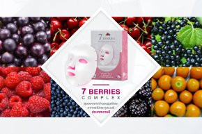 7 Berry Complex