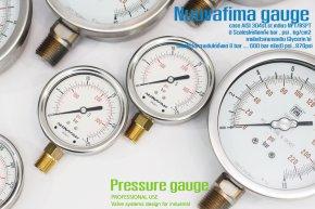 pressure gauge การใช้งานเบื้องต้น