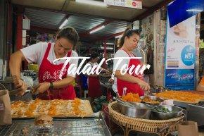 Talad Tour