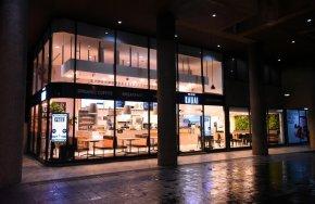 ดุสิตธานี รุกเปิดร้าน 'คาวาอิ' สแตนด์อะโลนแห่งแรก ชูจุดเด่น 'เฮลตี้ ฟาสต์ฟู้ด' พร้อมบริการดิลิเวอรี่