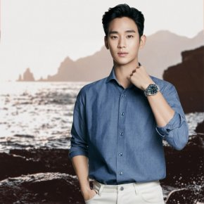 """Mido x Kim Soo-Hyun"" เปิดตัวนาฬิกาดำน้ำรุ่นล่าสุด ""Ocean Star 600 Chronometer"" นาฬิกาดำน้ำรุ่นล่าสุด"
