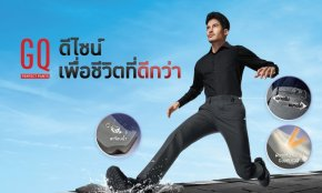 งัดนวัตกรรม บุกตลาดกางเกง! GQ ผุด GQ PerfectPants™ ขยายฐานลูกค้า แก้ปัญหา สร้างจุดต่าง มัดใจชายไทย