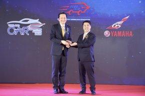 """""""All New YAMAHA NMAX 155"""" คว้ารางวัลสุดยอดมอเตอร์ไซค์แห่งปี Motorcycle Of The Year 2020"""