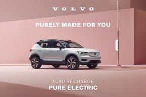 วอลโว่ เปิดตัวเอสยูวีไฟฟ้า 100% Volvo XC40 Recharge Pure Electric