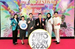 เอช เซม นำมอเตอร์ไซค์ไฟฟ้าร่วมงาน Ayutthaya City Park Auto Show 2020