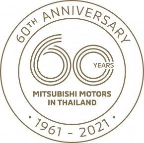 """มิตซูบิชิ จัดแคมเปญ """"มิตซูบิชิ มอเตอร์ส ในประเทศไทย ฉลอง 60 ปี แจก 60 ล้าน"""""""
