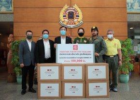 เอ็มจี จับมือภาครัฐและเอกชนร่วมช่วยเหลือคนไทยผ่านวิกฤตโควิดไปด้วยกัน