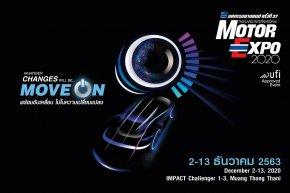 """""""MOTOR EXPO 2020"""" พร้อมอัดโปร ปลุกตลาดรถปลายปี"""