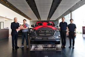 มาสด้า ส่งมอบ ALL-NEW MAZDA BT-50 ให้ลูกค้าทั่วประเทศ