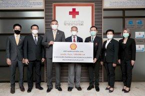 เชลล์ มอบเงิน 1,000,000 บาท แก่สภากาชาดไทย