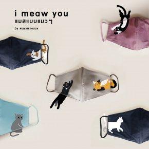 """""""I Meow You แมสผ้าน่ารักสุดติ่งกระดิ่งแมว"""""""
