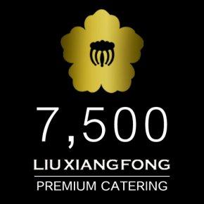 อาหารชุด 7,500.-