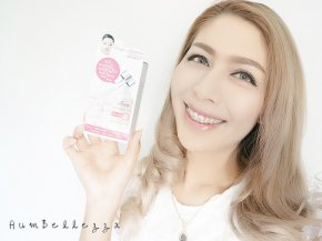 รีวิว Diana Beauty Inspiration Plus Arbutin White Perfect Serum โดย Aum Bellezza